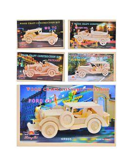 Деревянная игрушка Пазлы 3D MD 0473 в ассортименте (транспорт), 37-23см