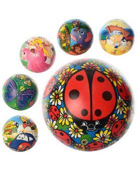 Мяч детский, 9 дюймов, полноцветный, ПВХ, 75 гр., в ассортименте, в пакете