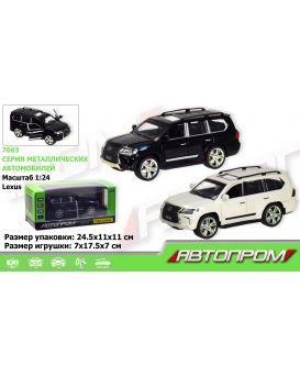 Автомобіль метал АВТОПРОМ,1:24« Lexus, в ассортименте, батар., свет, звук, откр двери, в кор.