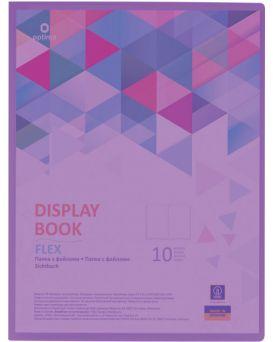 Папка пластиковая А4 с 10 файлами Optima «FLEX» фиолетовая