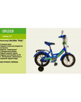 Велосипед детский 2-х колесный 12 дюймов «Like2bike RALLY» синий, без переднего тормоза