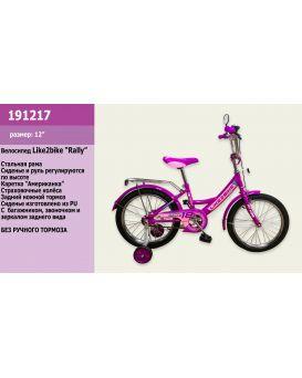 Велосипед детский 2-х колесный, диаметр 12 «Like2bike RALLY» фиолетовый, без переднего тормоза.
