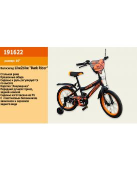 Велосипед детский 2-х колесный 16 дюймов «Like2bike Dark Rider» черно - оранжевый.