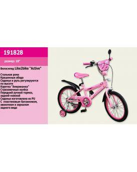 Велосипед детский 2-х колесный 18 дюймов «Like2bike Active» розовый