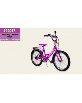Велосипед детский 2-х колесный 20 дюймов «Like2bike RALLY» фиолетовый, без тренировочных колес