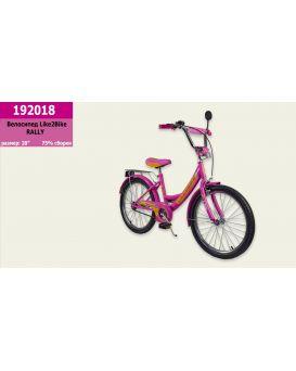 Велосипед детский 2-х колесный 20 дюймов «Like2bike RALLY» фуксия, без тренировочных колес.