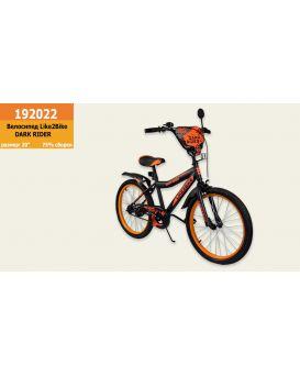 Велосипед детский 2-х колесный 20 дюймов «Like2bike Dark Rider» черно-оранж., без тренировочных кол.