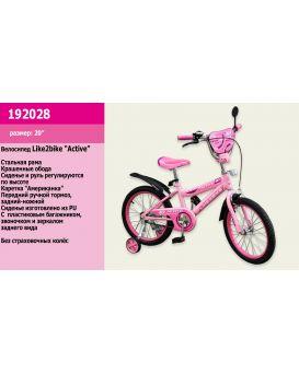 Велосипед детский 2-х колесный 20 дюймов «Like2bike Active» розовый