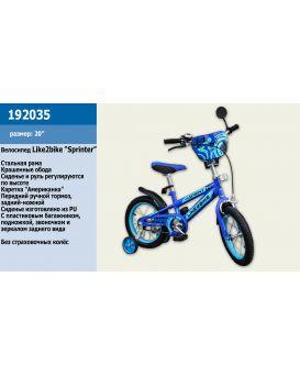 Велосипед детский 2-х колесный 20 дюймов «Like2bike Sprint» синий, без тренировочных колес