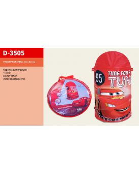Корзина для игрушек «Молния Маквин» в сумке 43х60 см