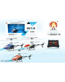 Вертолет на радиоуправлении, свет, в ассортименте, в коробке 24,5х4,5х11 см