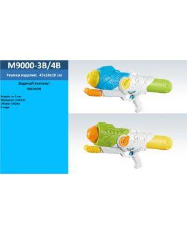 Пистолет водный с насосом, в пакете 45 см