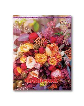 Дневник 48 л., твердая обложка Gold Brisk «Букет» № 7183