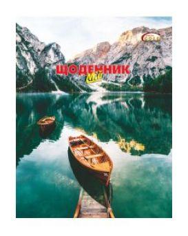 Дневник 48 л., твердая обложка Gold Brisk «Спокойствие» № 7186