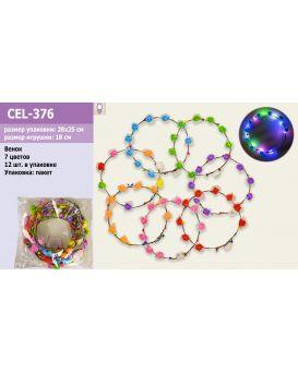 Венок CEL-376 (240шт)светится, в ассортименте, размер изд.18см,12 шт в пакете28*25см
