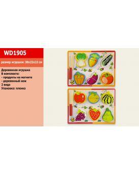 Деревянная игрушка «Разрезалки овощи, фрукты» на липучках с ножом, 6 шт., в ассорт.,в пленке 30х20см