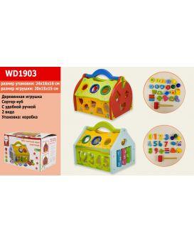 Деревянную. домик-логика WD1903 в ассортименте, сортер, цифры, фигурки, шары, в коробке 24*16*16см