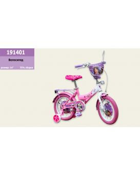 Велосипед 2-х колес 14