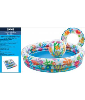 Бассейн надувной детский «Рыбки» 3 секции, от 3+ лет, ремкомплект, мяч 51 см, 132х28 см