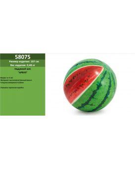 Мяч надувной Intex Арбуз 107 см