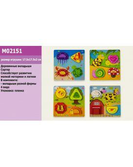 Деревянную. вкладыши M02151 в ассортименте, в пленке 17,5*17,5*2см