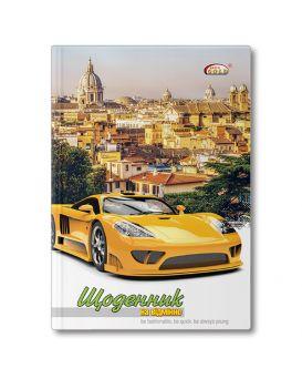 Дневник Gold Brisk «Бешеная скорость» №72906