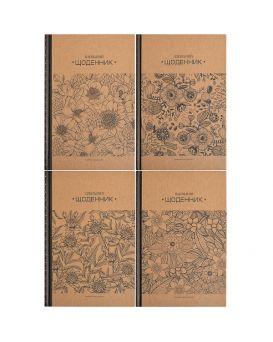 Дневник 48 л., твердая обложка 7БЦ, крафт+пантон, одноцветный блок, 143х215 мм, диз.1937-1940
