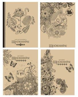 Дневник 48 л., твердая обложка 7БЦ, крафт+пантон, одноцветный блок, 143х215 мм, диз.1905-1908