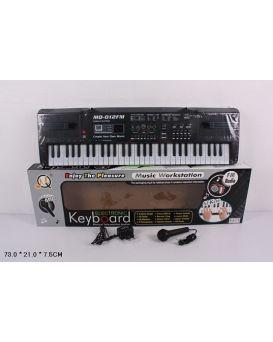 Орган от сети с микрофоном, 61 клавиша, FM радио, в коробке 73х21х7,5 см