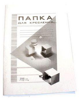Папка для черчения, А4 ватман, 10 л., 200 гр.