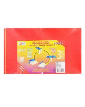 Комплект универсальных обложек h 210 для учебников и книг 200 мк «NEO №3» ТМ Tascom