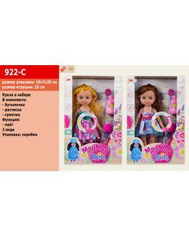 Кукла 25 см, с расческой и аксессуарами, в ассортименте, в коробке 29х7х19 см