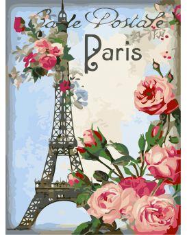 Набор для росписи по номерам «Привет из Парижа» 30 х 40 см