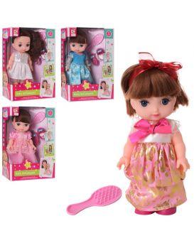 Кукла 25 см, расческа, обувь, в ассортименте, в коробке 22,5х32х9 см