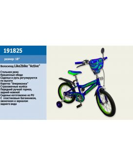 Велосипед детский 2-х колесный 18 дюймов «Like2bike Active» синий.