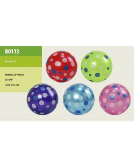 Мяч резиновый 9 см, в ассортименте, 60 гр