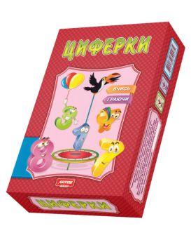 Игра настольная развивающая «Цифры» премиум в цельной коробке, крышка + дно.