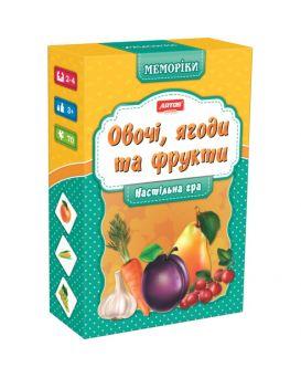 Игра настольная развивающая «Овощи и фрукты» Мемо премиум в цельной коробке, крышка + дно.
