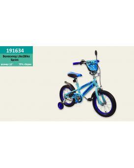 Велосипед детский 2-х колесный 16 дюймов «Like2bike Sprint» голубой.