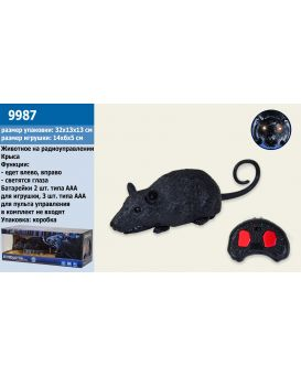 Крыса на радиоуправлении, на батарейке, ИК-луч, пульт, свет, двигается, в коробке 32х13х13 см