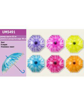 Зонт «Цветок» 82 см, в ассортименте