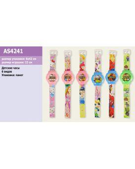 Детские наручные часы электронный циферблат, в ассортименте, в пакете 6х24,5 см