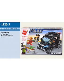 Конструктор Brick «Battle Force» 144 деталей, в коробке 45,5х19,4х14,3 см