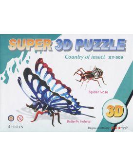 Пазл 3D «Бабочка»