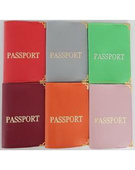 Passport экокожа 195х135