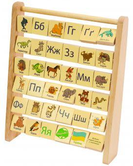 Азбука украинского языка деревянная