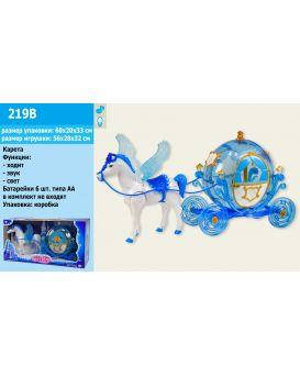 Карета на батарейке с лошадью с крыльями, звук, ходит, в коробке 60х20х33,4 см