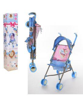 Коляска для кукол «Прогулочная» 57х50х27 см, 4 шт. колес, в пакете 13,5х66х13,5 см