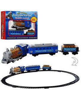 Железная дорога «Голубой вагон» на бат., музыка на укр., свет, дым, длина путей 282 см, кор.38х26х7