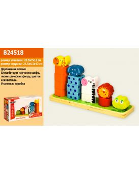 Деревянная игрушка «Логика» в коробке 22,5х7х13 см